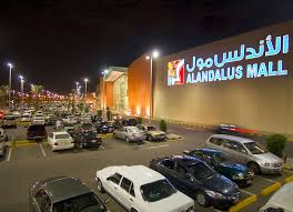 AL-Andalous Mall